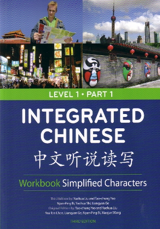 integrated chinese workbook level 1 part 2 pdf